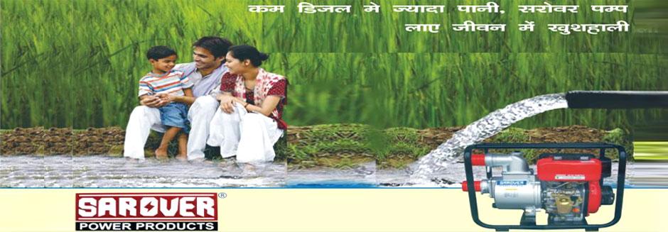 Ashok Enterprise Banner