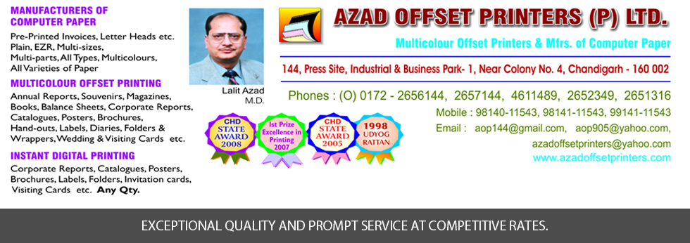 Azad Offset Printers