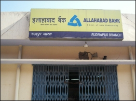 Allahabad.Bank.jpg