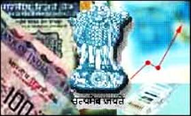 india-economy-generic