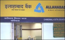 Allahabad.Bank.9.jpg