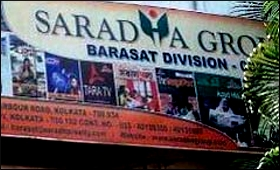 saradha-group-wb.jpg