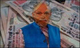 Rupee.Modi.9.jpg