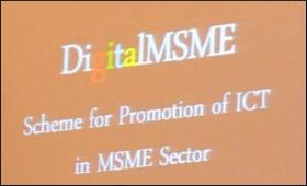 Digital.MSME.Scheme.9.jpg