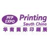 Print South China 2016