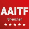 AAITF - China International Automotive Aftermarket Industry And Tuning Trade Fair 2016