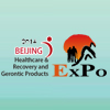 16th China International Home Medical Healthcare Rehabilitation Products and Instruments Expo