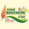Kisaan Mahachaupal Utsav 2016