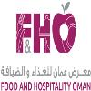 F&HO - Food & Hospitality Oman 2016