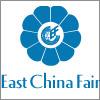 ECF - East China Fair 2016