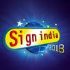 SIGN INDIA - Mumbai 2016