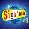 SIGN INDIA - Delhi 2017