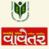 National Research And Management Institute (NRMI)