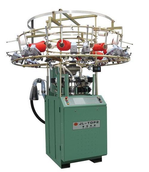 Suerhuai Knitting Underwear Co Ltd : Seamless underwear knitting machinery in wuxi jiangsu