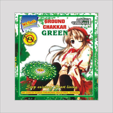 Ground Green Chakkar