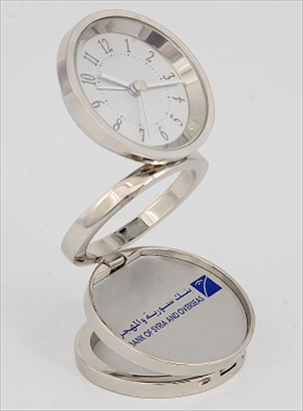 Folding Watch