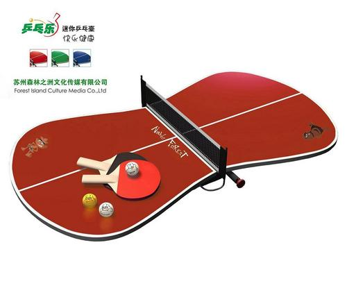 mini portable ping pong tables in suzhou jiangsu china. Black Bedroom Furniture Sets. Home Design Ideas