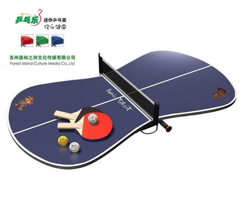 mini adjustable table tennis sets in suzhou jiangsu. Black Bedroom Furniture Sets. Home Design Ideas