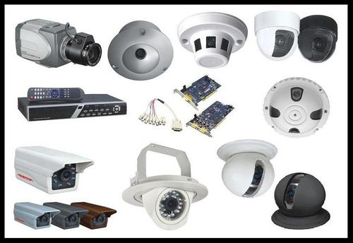 Indoor Cctv Camera Dvr System