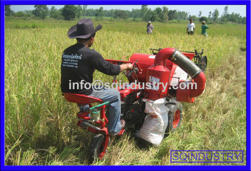 Mini Combine Rice Harvester