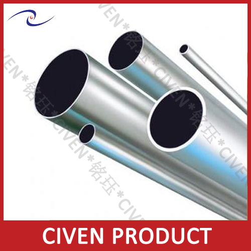 Copper-Nickel Pipe (Tube)