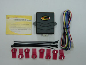 Speed-Detecting Automatic Door Lock + Speeding Warn System