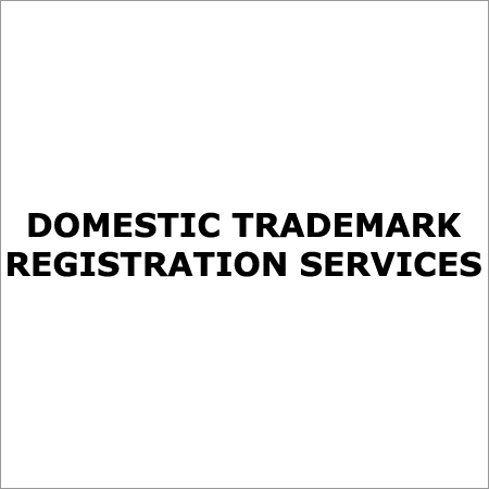 Trademark Registration Online In Punjab