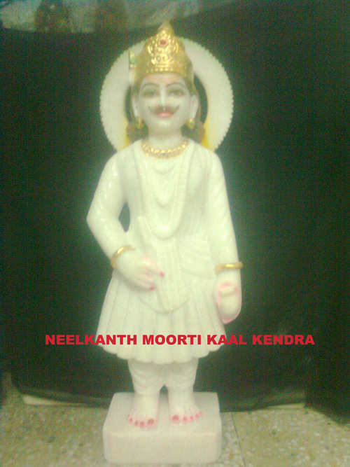 Chitragupta Marble Statue