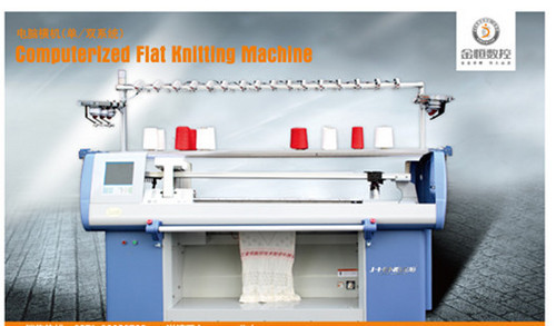 Sweater Flat Machine