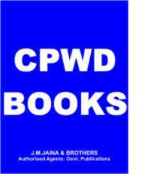 Cpwd Delhi Schedule Of Rates 2012 (Dsr 2012) ( English )
