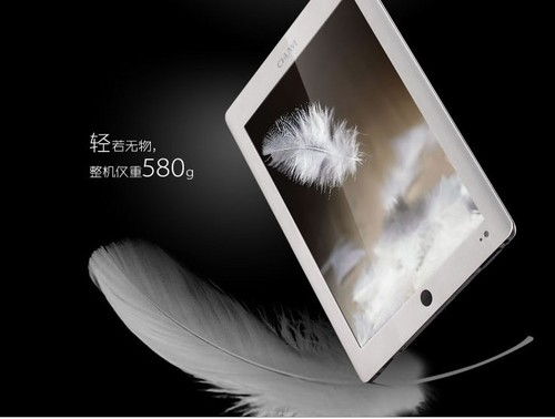 CHUWI V9HD Tablet