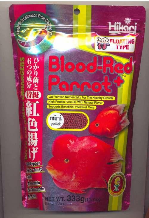 Hikari blood red parrot 333 gm in delhi delhi india for Koi food for sale