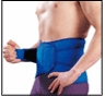 Blue Neoprene Back Support