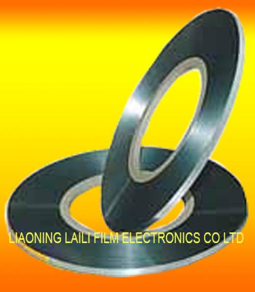 Double Margins Aluminum Metallized Polyester Film