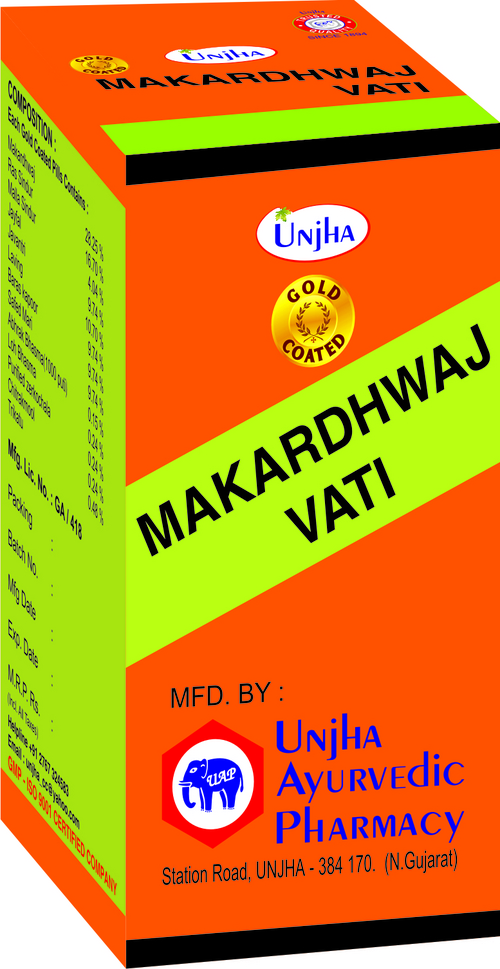 Makardhwaj Vati (Gold Coated)