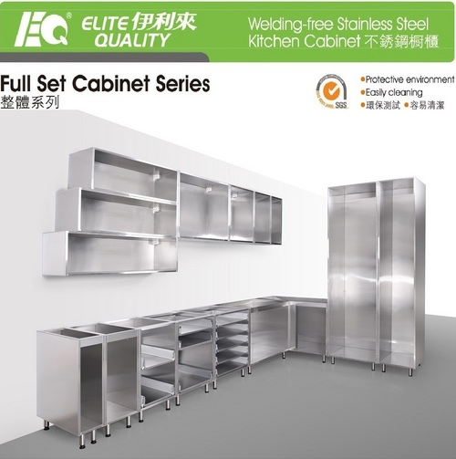 Stainless Steel Kitchen Cabinet Manufacturer Malaysia: Standard Stainless Steel Cabinet Carcass In Shatin, Hong