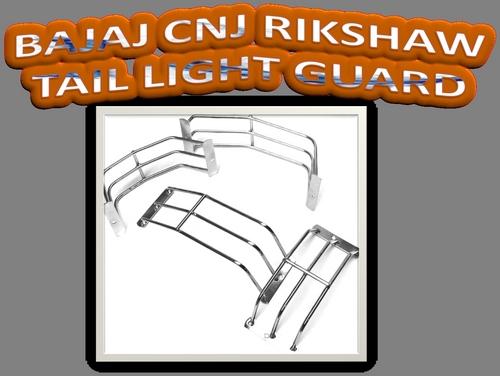 CNG Rikshaw Trail Light Guard