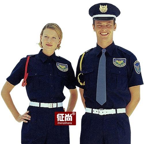 Security Guard Uniforms In Prithviraj Nagar Jaipur