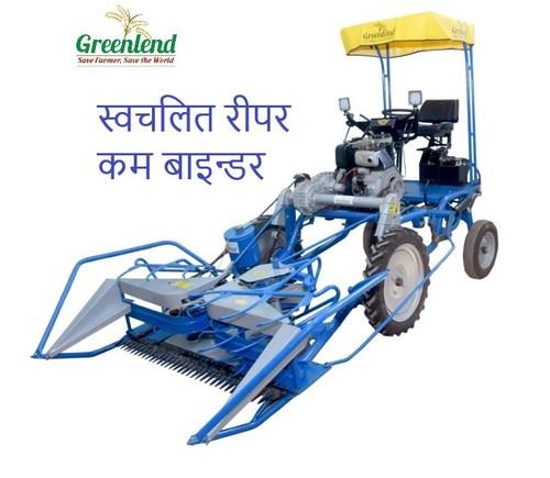 Reaper Binder Machine In 150 Feet Ring Road, Rajkot