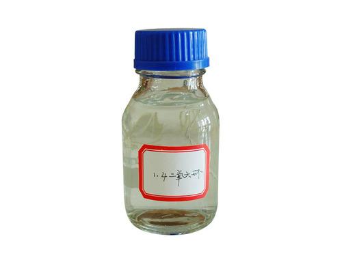 N-Methylmorpholine-N-oxide