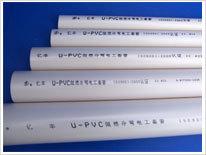 Plastic Wire Tube