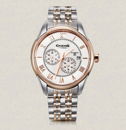 Sapphire White Dial Wrist Watch