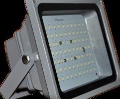 Commercial Led Flood Lights