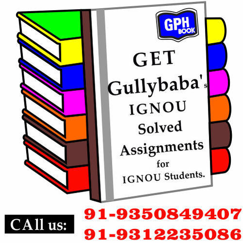 ignou mba solved paper last year Ignou question papers 2015 june december solved previous year answer sheet bed,mca,mba,bcom,ba,ma last year question with answers download pdf @ ignou.
