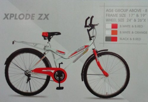 Xplode Zx Bicycles