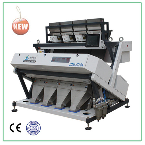 Plastic Sorter Machine