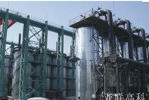 Psa Hydrogen Purification System