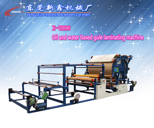 X-Th06 Oil And Water Based Glue Laminating Machine