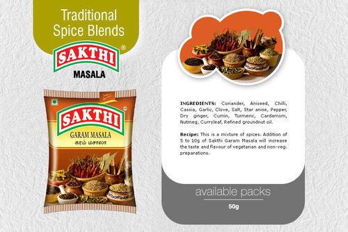 how to make garam masala at home in tamil