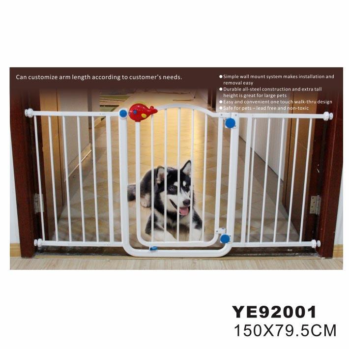 Pet Dog Guardrail